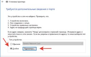 Настройка TS Easy Print на сервере терминалов Windows Server 2012 R2
