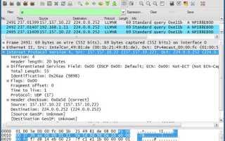 Как на Android прописать статический IP для Wi-Fi сети?