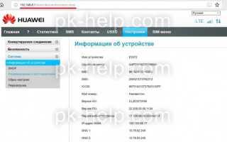 ZyXEL Keenetic Extra: обзор недорогого домашнего Интернет-центра