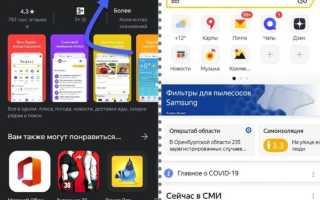 Тест «Алисы» от «Яндекса» или на что способен голосовой помощник