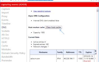 Как сбросить кэш DNS в Windows?