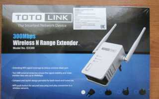 ТОП-10 лучший усилитель Wi-Fi сигнала: рейтинг, как выбрать, как подключить, характеристики, отзывы