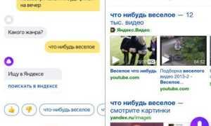 Алиса Яндекса — виртуальная помощница с характером и сексуальным голосом