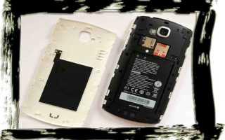 Технология NFC в телефоне: что это такое и как работает?