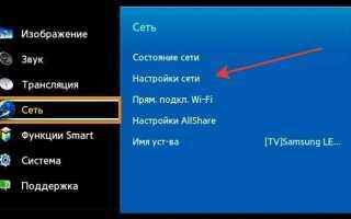 Какой интернет подключить для телевизора со Smart TV, и какой роутер купить?