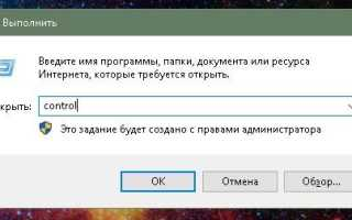 Яндекс.DNS: простейший способ защиты детей от темной стороны интернета