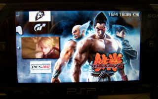 PSP-1004 fat. Конструктивный обзор портативной игровой консоли от Sony