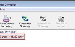 Как использовать функцию принт-сервера (сервера печати) на роутере TP-Link?