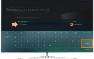 Как подключить к Интернету Smart TV разных марок и простые телевизоры