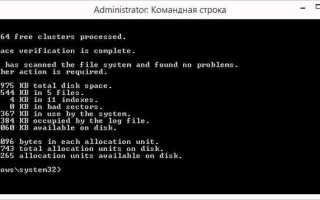 Запуск программы невозможен, так как на компьютере отсутствует PhysXLoader.dll