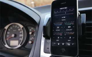 Как Подключить Телефон к Машине Через Bluetooth Адаптер (AUX), Чтобы Слушать Музыку в Авто?