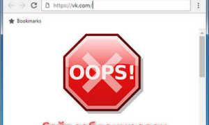 Как можно заблокировать ТикТок на роутерах разных моделей, инструкция