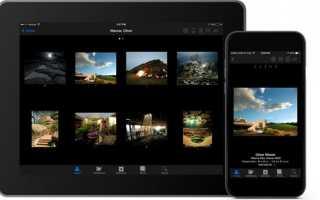Как подключить айпад к телевизору: ipad через USB, Apple TV через WIFI, как передать видео с айфона, HDMI кабель