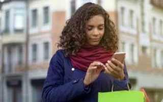 Как можно подключиться к Wi-Fi не зная пароля — топ-3 метода