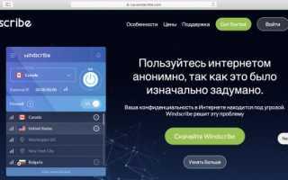 Интернет в путешествии по России: скорости и возможности