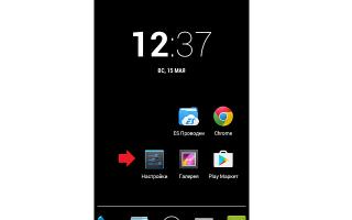 Как отключить Говорящий телефон – TalkBack в Андроид – простое решение