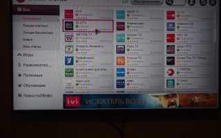До сих пор используете кабельное ТВ? Подскажем как смотреть телевизор бесплатно с помощью интернета
