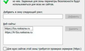 Сайт или страница не открывается: возможные причины и их решение