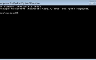 Пропали все сетевые подключения В» Поддержка пользователей Windows 7-XP