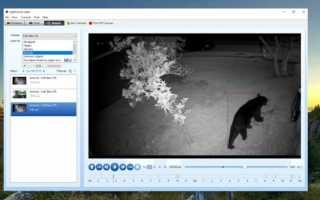 Просмотр камер видеонаблюдения через интернет