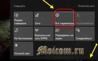 Как отключить обновления Windows 10 полностью или приостановить на время