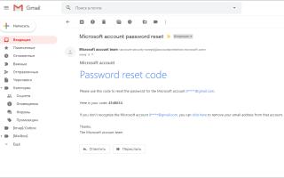 Как восстановить или сбросить пароль пользователя Windows. Инструкция и все способы