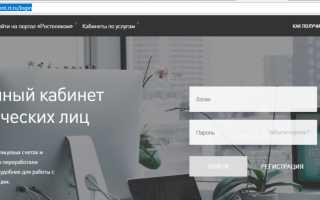 Тарифы Ростелеком для мобильной связи, интернета и домашнего телефона