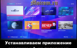Как подружить Samsung Smart TV и YouTube. Обзор нескольких популярных способов