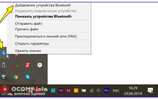 Как выбрать Bluetooth адаптер для телевизора