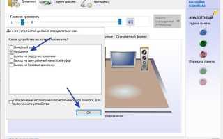 Как правильно подключить наушники к компьютеру: Инструкция для меломанов
