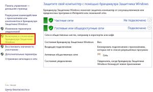 Как подключиться к серверу по RDP c Windows, Mac OS, iPhone, iPad, Android, Ubuntu или Debian (Linux ОС)