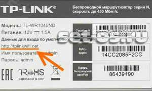 Пошаговая инструкция по подключению и настройке роутера TP-Link