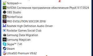 Расширение Юнити Веб Плеер для Yandex Browser: установка, запуск, использование, почему не поддерживает