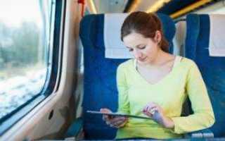 «Цифровой попутчик» от РЖД — как подключить Wi-fi интернет в поезде?