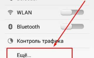 Функция NFC в телефоне: в каких смартфонах есть и как пользоваться