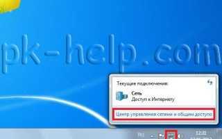 Как открыть общий доступ к папке windows 7 по локальной сети?
