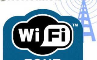 Ноутбук не видит Wi-Fi сети – почему так происходит?