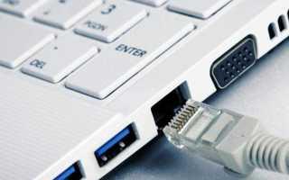 """Настройка интернета на """"Виндовс"""" ХР: создание высокоскоростного подключения"""