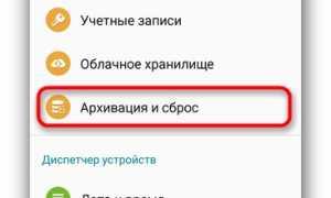Контакты на Андроид: как перенести, синхронизировать, добавить и удалить