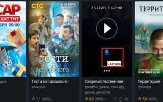Как смотреть фильмы с торрентов, не скачивая их в память. Про приставки Android TV