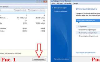 Ограничение скорости раздачи Wi-Fi для других пользователей внутри сети
