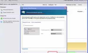 Как разбить диск на разделы Windows 10