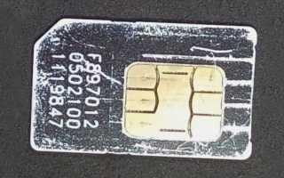 Мобильная сеть Теле2 недоступна: почему нет связи и интернета