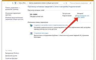 Ноутбук не видит сети Wi-Fi. Редкая причина неисправности на примере HP 250 G4