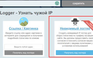 Узнать WHOIS IP. Бесплатный сервис для проверки WHOIS по IP адресу в онлайн режиме