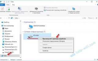 Подключение и настройка роутера Asus: подробная инструкция