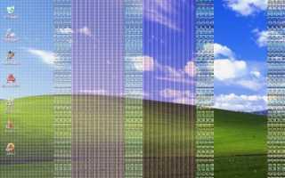 Причины появления вертикальных или горизонтальных полос на экране