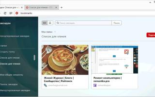 Как посмотреть, где находятся сохраненные пароли в браузерах Яндекс, Google Chrome, Mozilla FireFox, Opera и Microsoft Edge