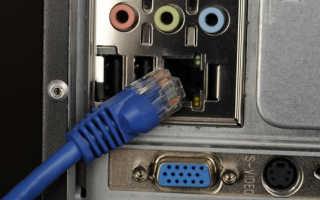 2 простых шага при подключении ноутбука к беспроводной сети на Windows 7