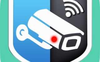 Ищете камеры видеонаблюдения с ONLINE доступом через Интернет? Камеры с удалённым доступом.